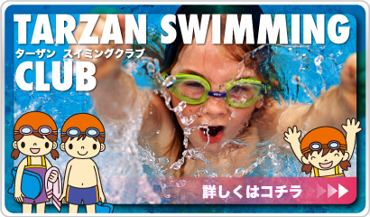 TARZAN SWIMMING CLUB